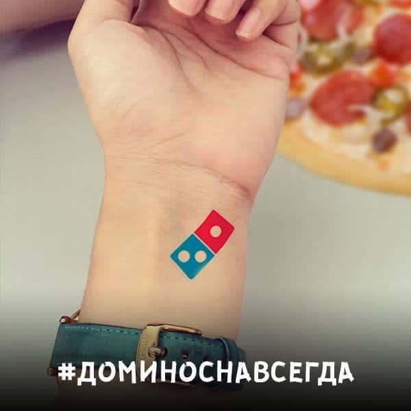Domino's Pizza Marketing Fail